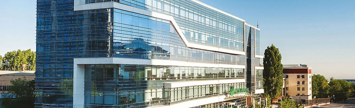Стоимость эксплуатации коммерческой недвижимости аренда офисов в ростове-на-дону ленинский район